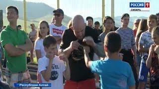 Легендарный боец Джефф Монсон провел мастер-класс для юных спортсменов на Алтае