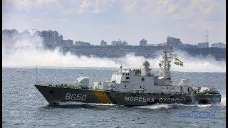 Таран: сегодня Москва поставила подпись под aгреcсией против Укpаины...