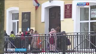 Ложная тревога сорвала учебный процесс в смоленской гимназии