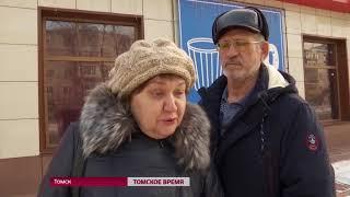 Выпуск новостей 06.03.2018