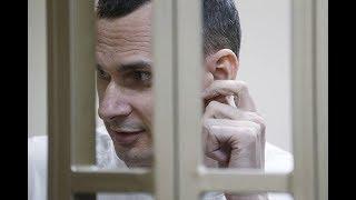 Помилуют ли Олега Сенцова? Как мир борется за освобождение политзаключенных в России