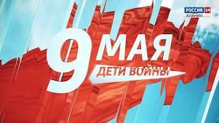 Дети войны. Николай Кудзагов