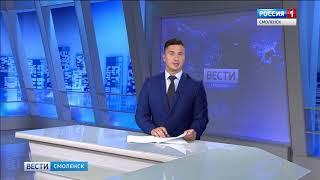 В Смоленске изучают обстоятельства ДТП на Верхнем Волоке