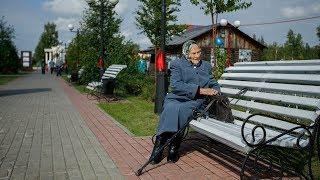 В Югре намерены увеличить продолжительность жизни до 76 лет
