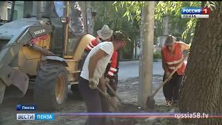 Жители Пензы обеспокоены состоянием внутриквартальных дорог