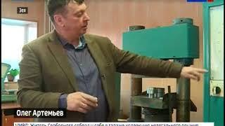 В Приамурье отчеканили монеты из обшивки ступени ракеты