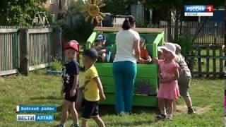 В Алтайском крае предлагают создать программу по ремонту детсадов с условием софинансирования