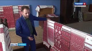 Брянские рушники на выставке в Москве