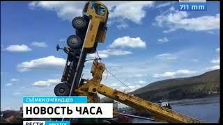 ЧП на судоверфи в Осетрово  При спуске катера на воду опрокинулся автокран