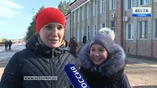 """""""Вести: Приморье. События недели"""" от 9 декабря 2018 года"""