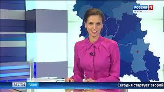 Вести-Псков 22.10.2018 14-25