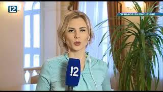 Омск: Час новостей от 31 мая 2018 года (14:00). Новости