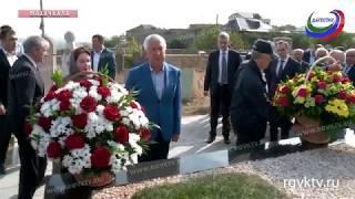 Сегодня исполняется 95 лет со дня рождения Расула Гамзатова