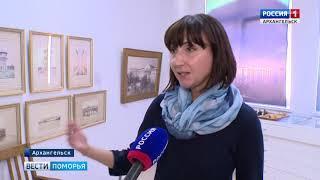 Выставка «А в разлуке пришлось жить года» проходит в САФУ