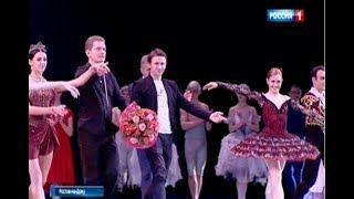 """В Музтеатре Ростова представили премьеру балета """"Цвет"""""""