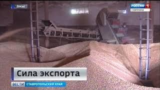 Ставрополье укрепляет торговые связи