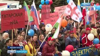20 тысяч жителей Поморья примут участие в праздничных шествиях и митингах