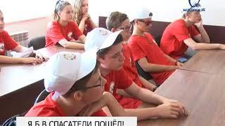 Воспитанники «Детской пожарной академии» побывали в роли спасателей