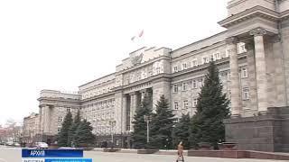 В Оренбуржье начинаются Дни Санкт Петербурга