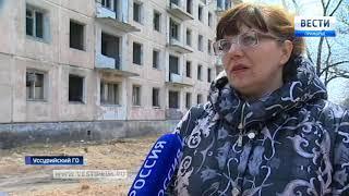 «Вести: Приморье»: Военный городок Воздвиженский: опасно для жизни. 2