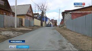 Разъяренные собаки напали на двух маленьких девочек в Кудряшах