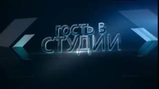 Гость в студии  Прокурор г  Березовский   Э  В  Старонедов