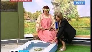 День Ивана Купалы отметят в иркутском краеведческом музее