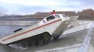 Омские спасатели успешно прошли обучение на плавающем транспортном средстве