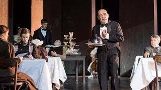 Театр «Сатирикон» приехал в Югру с гастролями