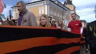 В строй «Бессмертного полка» в Ярославле встали около 20 тысяч человек