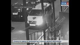 Видео с камер наблюдения помогло раскрыть убийство