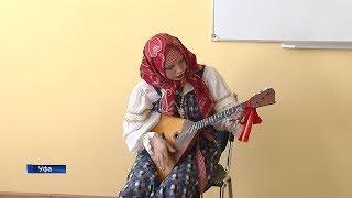 В Уфе прошёл региональный этап всероссийского детского конкурса «Живая классика»