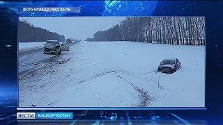 На трассе в Башкирии иномарка насмерть сбила женщину