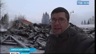 Что стало причиной пожара в школе посёлка Алексеевск  Специальный репортаж