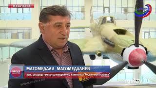 В Махачкале установили копию самолета Героя Советского Союза летчика Юсупа Акаева