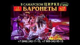 """""""Город С"""" от 14.06.2018  Эфир в 21:30"""