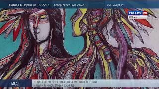 «Come back»: персональная выставка Игоря Шушпанова