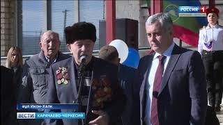 В ауле Икон-Халк прошло открытие мемориальной доски Герою СССР Кумукову Халмурзе Сахатгереевичу