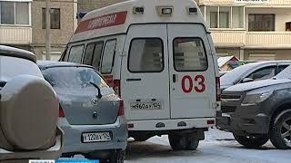 Пациенты напали на бригады «скорой помощи»