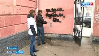 В Барнауле общественники закрасили незаконную рекламу распространителей наркотиков