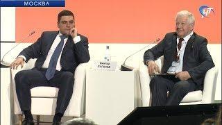 В Москве стартовал всероссийский форум «Наставник»