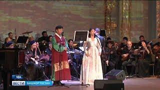 Башкирские и корейские музыканты выступили на одной сцене в Уфе