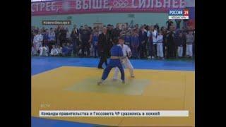 В память о советском герое-танкисте: в Новочебоксарске прошёл Всероссийский турнир по дзюдо среди юн