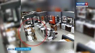 Женщина украла позолоченную мыльницу в одном из магазинов Уфы