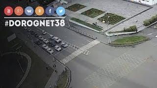 ДТП Мира - Димитрова [19.09.2018] Усть-Илимск