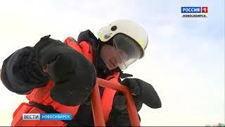 Спасатели отрабатывают действия на случай паводка в Новосибирской области