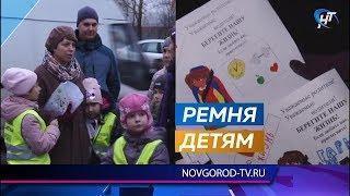 В Великом Новгороде началась серия рейдов по правильной перевозке детей в машинах