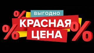 Мнение эксперта - 22.08.18 Уловки маркетологов