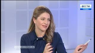 «Вести: Приморье. Интервью» с Мариной Лазаревой
