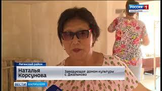 Вести Калмыкия. Вечерний выпуск от 02.07.2018